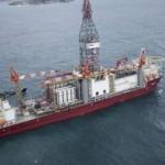 Petrobras fez a licitação bilionária de US$ 76 bilhões
