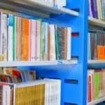 O serviço inovador irá proporcionar uma melhor experiência com a literatura para os usuários da Biblioteca Pública Estadual