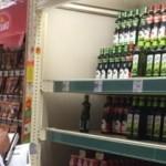 Foram pesquisados 21 produtos utilizados nas ceias de natal em cinco supermercados da capital,